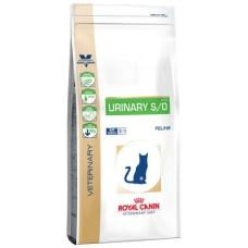 Royal Canin Urinary Kg 2